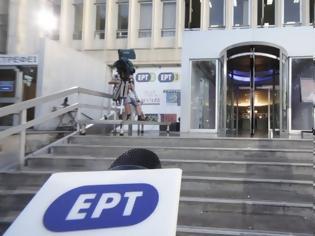 Φωτογραφία για ΕΡΤ: Ετοιμάζεται μια ολοκαίνουργια εικόνα - Ποιος επιστρέφει σε επιτελική θέση