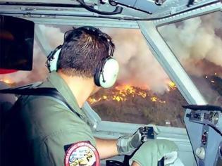 Φωτογραφία για Φωτογραφία: Κοιτώντας τη φωτιά κατάματα μέσα από το πιλοτήριο
