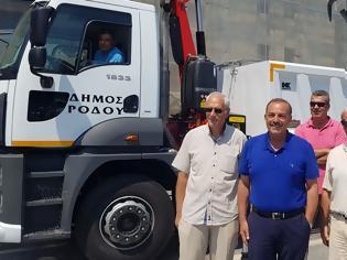 Φωτογραφία για Ενισχύθηκε ο στόλος του Δήμου Ρόδου με την προμήθεια νέου καλαθοφόρου οχήματος