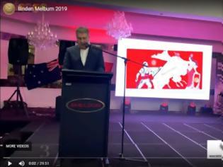 Φωτογραφία για Aπίστευτες προκλήσεις από Σκοπιανούς στη Μελβούρνη (video)