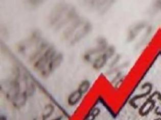 Φωτογραφία για Κίνδυνος ύφεσης για τις πέντε μεγαλύτερες οικονομίες στον κόσμο
