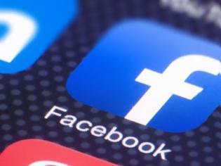 Φωτογραφία για Νέες απίστευτες αποκαλύψεις για το Facebook: Καταγράφουν σε κείμενο τα ηχητικά μηνύματα των χρηστών!