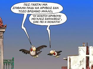 Φωτογραφία για Ανέκδοτο: Ο Έλληνας και ο … Αμπντούλ !!