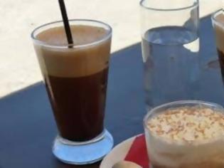 Φωτογραφία για Nα πίνω ζεστό ή κρύο καφέ; - Ποια είναι η καλύτερη επιλογή;