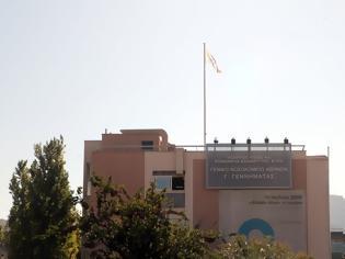 Φωτογραφία για «Καμπάνα» 100 ευρώ σε εργαζόμενη του νοσοκομείου επειδή κάπνιζε