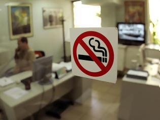 Φωτογραφία για Η πρώτη «καμπάνα» για κάπνισμα σε δημόσιο χώρο στο νοσοκομείο «Γ. Γεννηματάς»