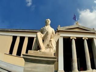 Φωτογραφία για Επτά ελληνικά πανεπιστήμια στα καλύτερα του κόσμου