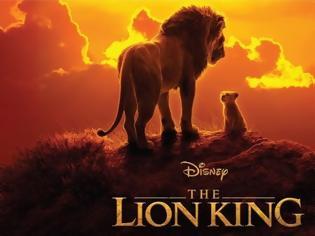 Φωτογραφία για Από το YFSF στο Lion king αλά ελληνικά...(+μεταγλωτισμένο trailer)