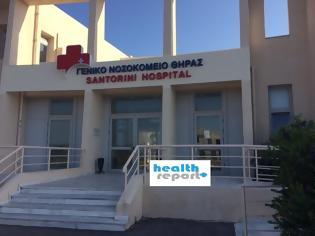 Φωτογραφία για Απειλές για λουκέτα στο Νοσοκομείο Σαντορίνης από το δεξί χέρι του Πολάκη!