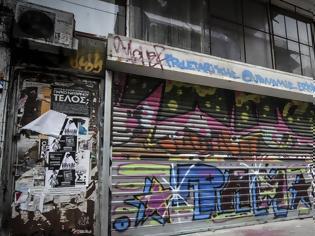 Φωτογραφία για Associated Press: Γεμάτη γκράφιτι... ετών η Αθήνα - Αδιαφορούν οι αρχές για τον καθαρισμό τους