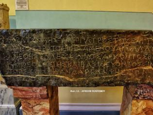 Φωτογραφία για Παντού ΕΛΛΑΔΑ!!! Βάθρο αρχαίου αγάλματος του Απόλλωνος, με ελληνική επιγραφή, βρέθηκε στην Ουκρανία!