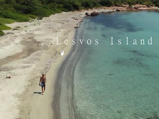 Φωτογραφία για Το βίντεο για τη Λέσβο που πρέπει να κάνεις SHARE!