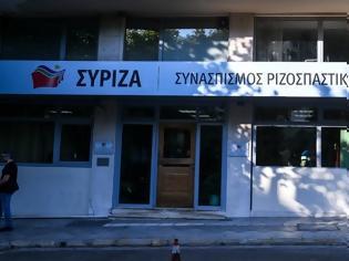 Φωτογραφία για ΣΥΡΙΖΑ: «Τα στοιχεία του προϋπολογισμού επιβεβαιώνουν τις επιτυχίες της κυβέρνησης ΣΥΡΙΖΑ»