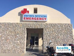 Φωτογραφία για Λύση της τελευταίας στιγμής για το Νοσοκομείο Σαντορίνης για να αποφευχθούν λουκέτα σε κλινικές λόγω έλλειψης αναισθησιολόγου!