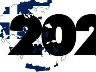 Φωτογραφία για Τρίζουν τα κόκαλα των ηρώων για την Γιάννα του Ελλάδα 2021