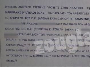 Φωτογραφία για Ένταλμα σύλληψης για Μαρινάκη – Καμμένο για τους τραμπουκισμούς στη Μήλο