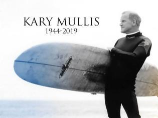 Φωτογραφία για Kary Mullis: Ένας ιδιόρρυθμος νομπελίστας