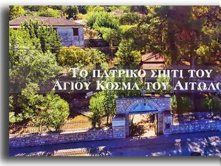 Φωτογραφία για Αυτό είναι το πατρικό σπίτι του Αγίου Κοσμά του Αιτωλού στο χωριό Μέγα Δένδρο Θέρμου - ΔΕΙΤΕ ΒΙΝΤΕΟ του Ανδρέα Κουτσοθανάση