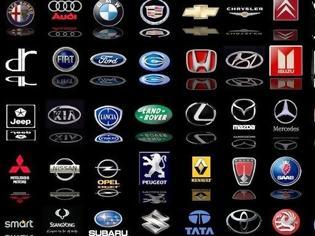 Φωτογραφία για Σε ποιόν ανήκει η κάθε αυτοκινητοβιομηχανία;