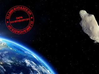 Φωτογραφία για Όχι, «αστεροειδής – τέρας» ΔΕΝ απειλεί τη Γη