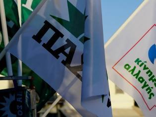 Φωτογραφία για Κίνημα Αλλαγής: Ανούσιος καυγάς μεταξύ Ν.Δ. και ΣΥΡΙΖΑ