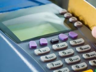 Φωτογραφία για Νέα «πατέντα» κατέγραψε η ΑΑΔΕ - Να πως μας χρεώνουν περισσότερο όταν πληρώνουμε με κάρτα