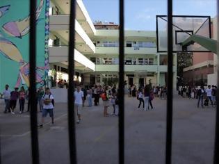 Φωτογραφία για Τουρκική ΜΚΟ κατηγορεί την Ελλάδα για το κλείσιμο σχολείων μειονοτήτων στη Θράκη
