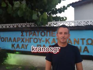 Φωτογραφία για ''Αυτοψία'' στο ΚΑΑΥ Πλαταμώνα από τον Πρόεδρο της ΕΣΠΕ Λάρισας Σμηναγό Θωμά Ντιντιό
