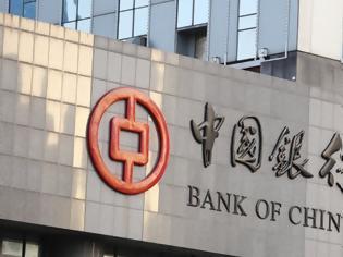 Φωτογραφία για Μέχρι το τέλος του έτους θα έχει έρθει στην Ελλάδα η Bank of China