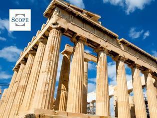 Φωτογραφία για Scope Ratings: H ανάπτυξη και όχι τα πρωτογενή πλεονάσματα το κλειδί για μείωση του ελληνικού χρέους