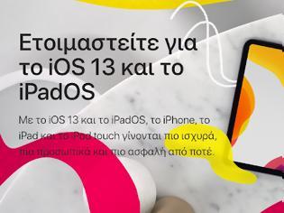 Φωτογραφία για Η Apple σας προετοιμάζει τώρα και στα Ελληνικά για να εγκαταστήσετε το iOS 13