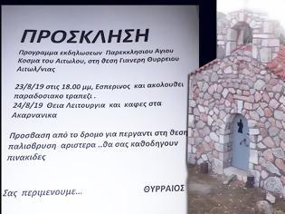 Φωτογραφία για Πανηγυρίζει το εκκλησάκι του Αγίου Κοσμά του Αιτωλού στο ΘΥΡΡΕΙΟ
