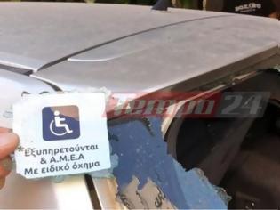 Φωτογραφία για Στο ζενίθ η αναλγησία - Οργισμένος άντρας έσπασε αυτοκίνητο ΑμεΑ