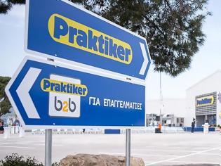 Φωτογραφία για Η απάντηση της Praktiker Hellas για το άνοιγμα των καταστημάτων στις 07:00