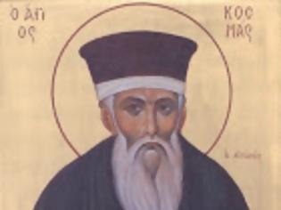 Φωτογραφία για 12421 - Ιερομάρτυς Κοσμάς ο Αιτωλός (†1779)