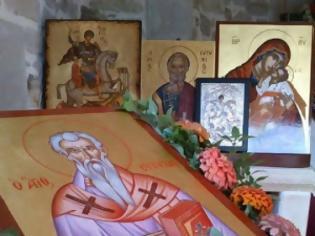 Φωτογραφία για Άγιος Ευτυχής Ιερομάρτυρας μαθητής του Αγίου Ιωάννη Θεολόγου