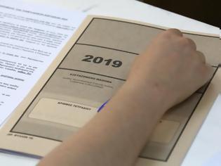 Φωτογραφία για Βάσεις 2019 Παιδαγωγικό Δημοτικής Εκπαίδευσης (Ρόδος) – Οι εκτιμήσεις του Στράτου Στρατηγάκη