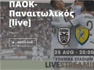 Φωτογραφία για Όλα όσα πρέπει να ξέρετε για την πρεμιέρα του PAOK TV - Δείτε πως θα συνδεθείτε για να δείτε ζωντανά τον αγώνα
