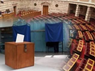 Φωτογραφία για Νέο εκλογικό σύστημα -Τι αλλάζει σε μπόνους και πλαφόν εισόδου στη Βουλή