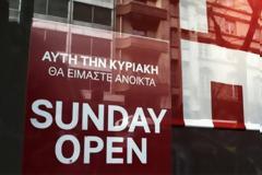 Σχέδιο του υπουργείου Ανάπτυξης για ανοιχτά καταστήματα την Κυριακή