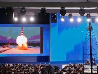 Φωτογραφία για Η ρωσική μετεωρολογική υπηρεσία ανακοίνωσε ότι εντόπισε ραδιενεργά ισότοπα μετά το ατύχημα σε στρατιωτική βάση