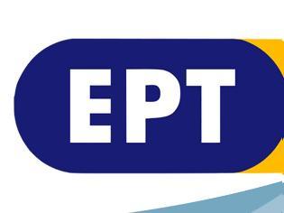Φωτογραφία για EΡΤ3: Νέες εκπομπές στο κανάλι...