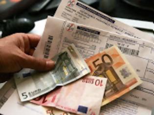 Φωτογραφία για ΔΕΗ: Ποδαρικό με αυξήσεις στους λογαριασμούς και μείωση της έκπτωσης κάνει ο Σεπτέμβριος