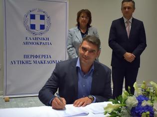 Φωτογραφία για Γρηγόρης Γιαννόπουλος: Σας ευχαριστώ πολύ από καρδιάς.