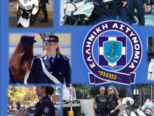 Φωτογραφία για Τοποθετήσεις νεοεξερχομένων αστυνομικών: Ανεπίτρεπτος ο αποκλεισμός των γυναικών από συγκεκριμένες Υπηρεσίες!!!