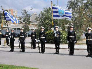 Φωτογραφία για Προκήρυξη Διαγωνισμού Κατάταξης 45 Δοκίμων Σημαιοφόρων ΛΣ – ΕΛ.ΑΚΤ με μοριοδότηση (ΕΓΓΡΑΦΑ)