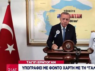 Φωτογραφία για Πρόκληση Ερντογάν: Με χάρτη της γαλάζιας πατρίδας - Διεκδικεί το μισό Αιγαίο!