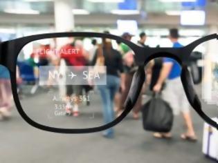 Φωτογραφία για Η Apple δοκιμάζει τα γυαλιά αυξημένης πραγματικότητας της, σύμφωνα με το iOS 13