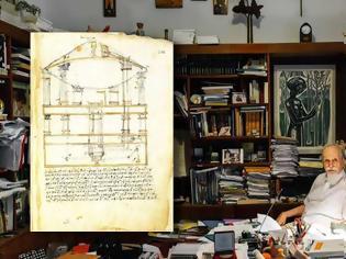 Φωτογραφία για Θ. Τάσιος: μια ξενάγηση στα άδυτα της αρχαίας ελληνικής τεχνολογίας