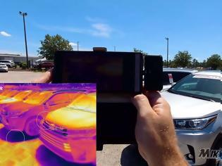 Φωτογραφία για Πόσο ζεστό είναι το χρώμα του αυτοκινήτου;